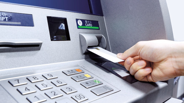 how to use ATM card to transfer money