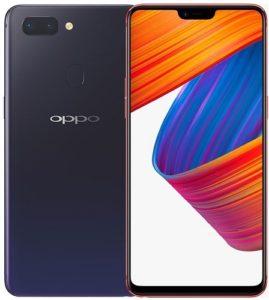 Oppo R15 Dream Mirror Edition Price