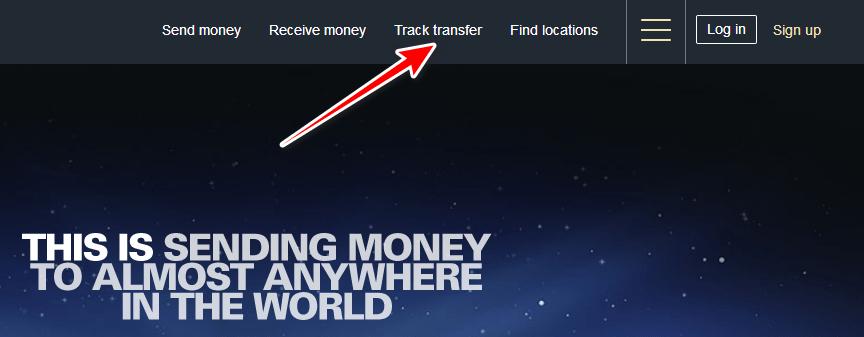 Track western union money