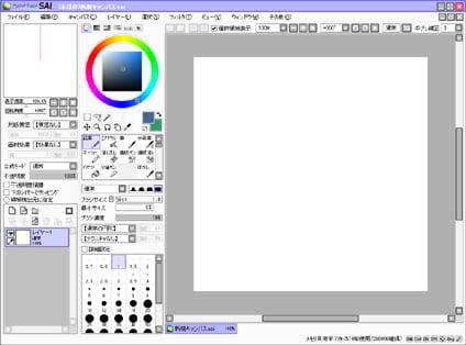 PaintTool SAI Free