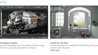 3ds max free - 3D rendering features