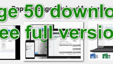 sage 50 download free
